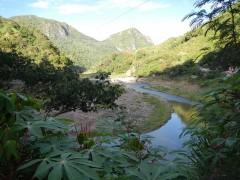 Upper Marikina River Basin Protected Landscape